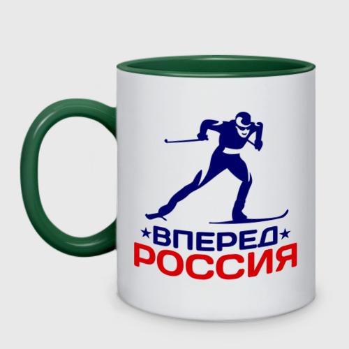 Кружка двухцветная  Фото 01, Вперед Россия