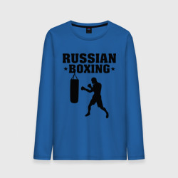 Russian Boxing (Русский бокс)