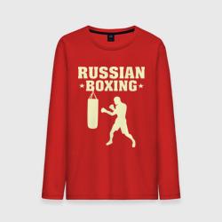 Russian Boxing (Русский бокс) glow