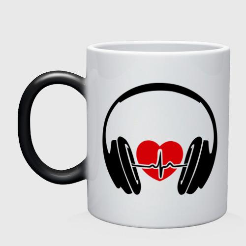 Музыка в сердце
