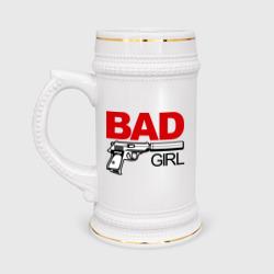 Bad girl (плохая девушка)