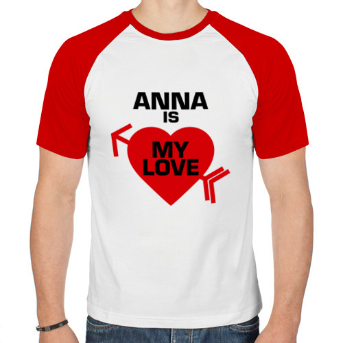 Мужская футболка реглан  Фото 01, Анна - моя любовь