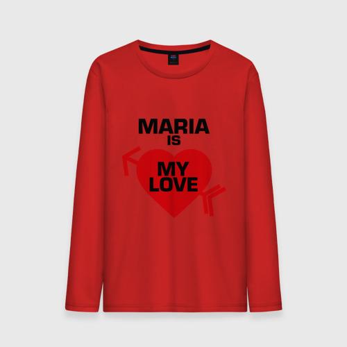 Мария - моя любовь