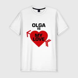 Ольга - моя любовь