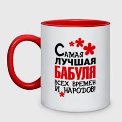 Самая лучшая бабуля - интернет магазин Futbolkaa.ru