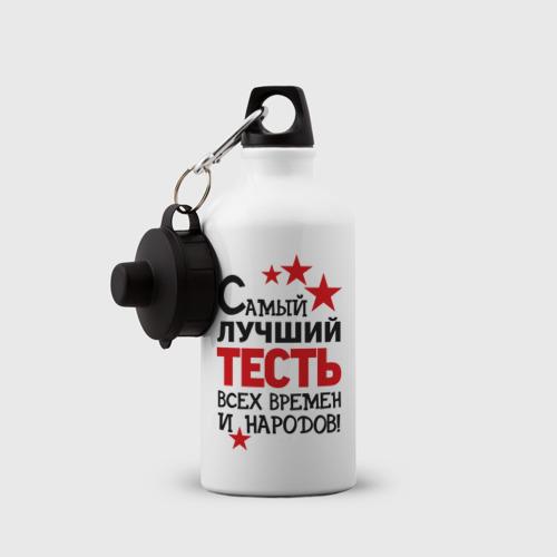 Бутылка спортивная  Фото 03, Самый лучший тесть