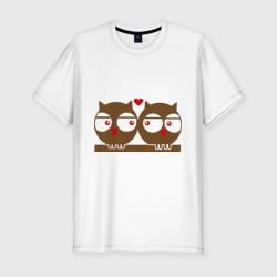 Влюбленный совы