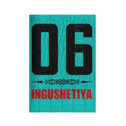 06 Ингушетия