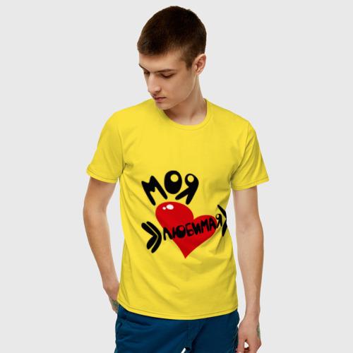 Мужская футболка хлопок Моя любимая Фото 01