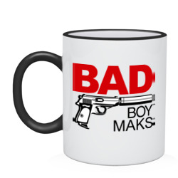 Плохой мальчик Макс