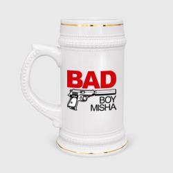 Плохой мальчик Миша