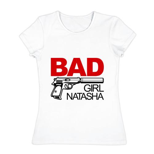 Женская футболка хлопок Плохая девочка Наташа