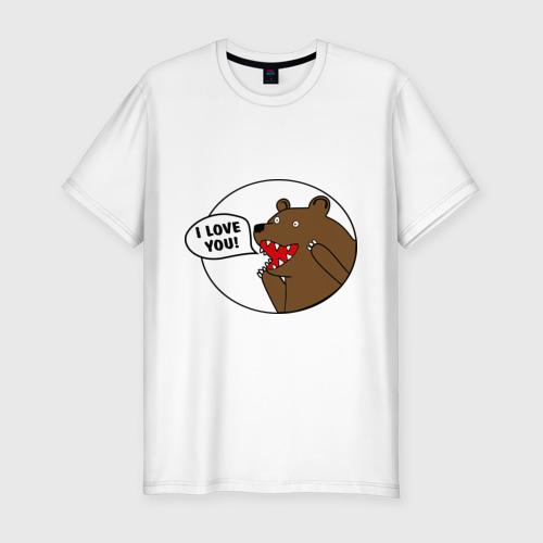 Мужская футболка премиум  Фото 01, Медведь - я люблю тебя