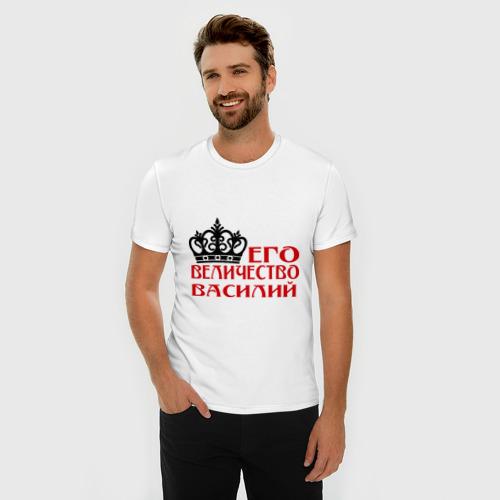Мужская футболка премиум  Фото 03, Величество Василий