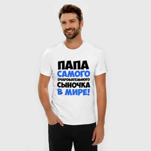 Мужская футболка премиум  Фото 03, Папа очаровательного сыночка