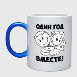 1 год вместе - интернет магазин Futbolkaa.ru