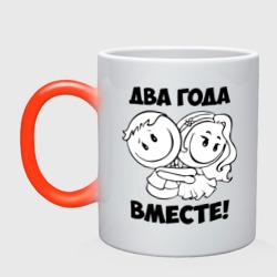 2 года вместе - интернет магазин Futbolkaa.ru