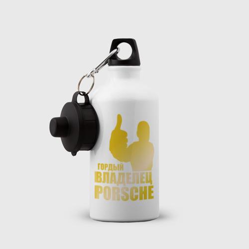 Бутылка спортивная  Фото 03, Гордый владелец Porsche (gold)