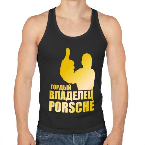 Гордый владелец Porsche (gold)