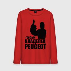 Гордый владелец Peugeot