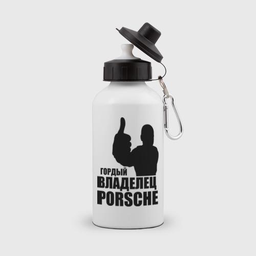 Бутылка спортивная  Фото 01, Гордый владелец Porsche