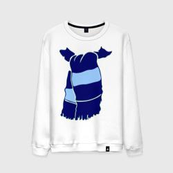 Сине-голубой шарф