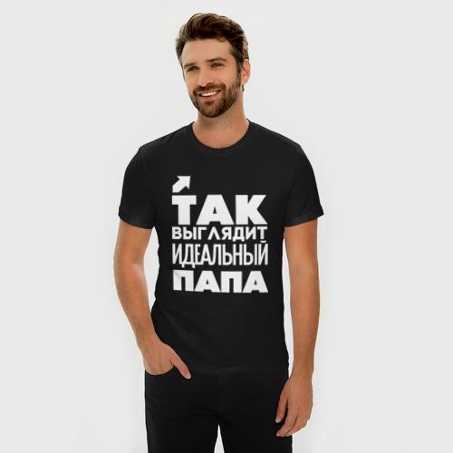 Мужская футболка хлопок Slim Так выглядит идеальный папа Фото 01