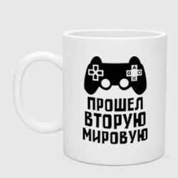 Прошел вторую мировую - интернет магазин Futbolkaa.ru