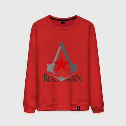 Русский асассин