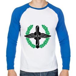 Символ военно-воздушных сил