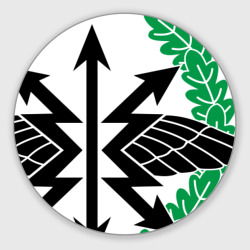 Символ вооруженных сил