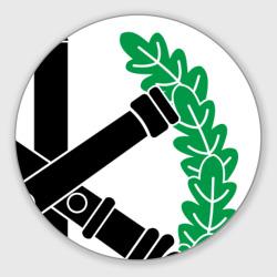 Символ Ракетных войск и Артиллерии