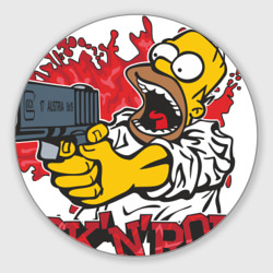 Glock'n'roll!