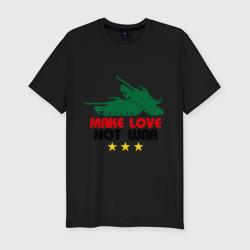 Занимайся любовью, а не войной