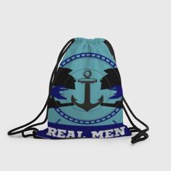 Настоящий мужчина (моряк)