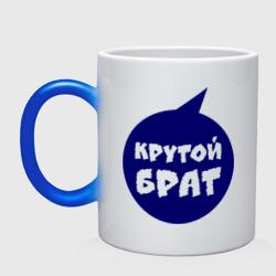 Крутой брат - интернет магазин Futbolkaa.ru