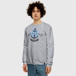 Морской волк (якорь)