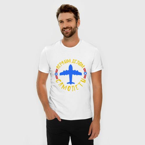 Мужская футболка премиум  Фото 03, Первым делом самолеты
