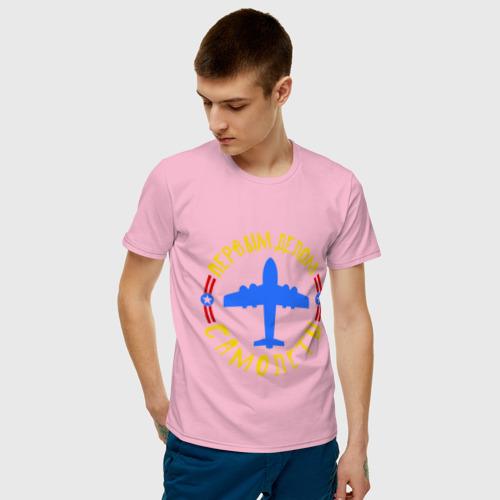 Мужская футболка хлопок Первым делом самолеты Фото 01