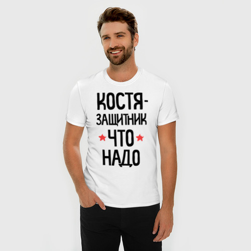 Мужская футболка премиум Костя защитник что надо Фото 01