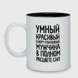 В меру упитанный мужчина - интернет магазин Futbolkaa.ru