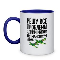 Решу все проблемы одним мигом - интернет магазин Futbolkaa.ru
