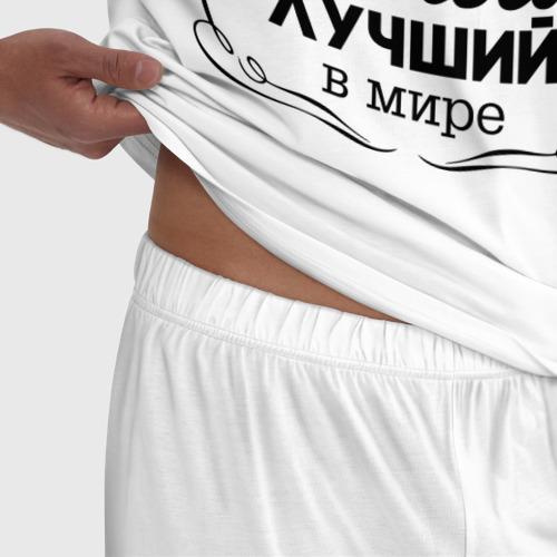 Мужская пижама хлопок Самый лучший сын Фото 01