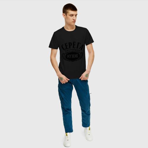Мужская футболка хлопок Серёга настоящий мужик Фото 01