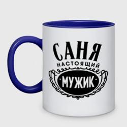 Саня настоящий мужик - интернет магазин Futbolkaa.ru