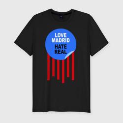 Atletico Madrid ( Атлетико Мадрид )