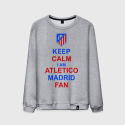 keep calm i am Atletico Madrid fan ( Атлетико )