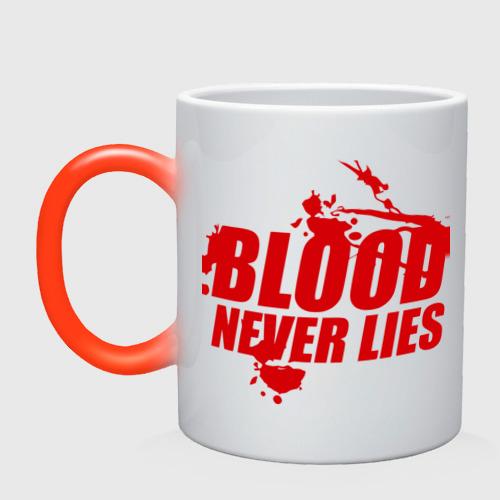 Кружка хамелеон Кровь никогда не врет