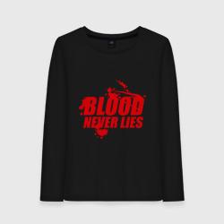 Кровь никогда не врет