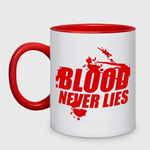 Кружка двухцветная Кровь никогда не врет